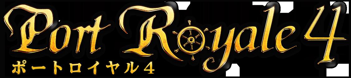 PR4_JPN_logo